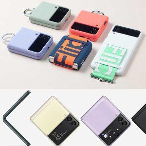 Samsung Galaxy Z Flip 4